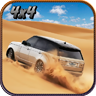 4x4 Off-Road Rally 3 1.1